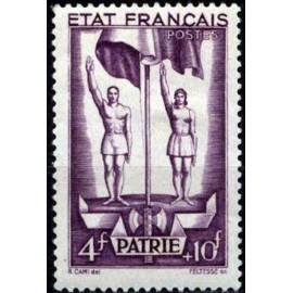 France num Yvert 579 ** MNH  Année 1943