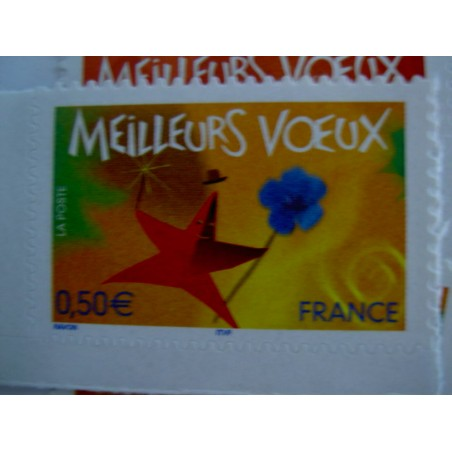 France num Yvert 3724 ** MNH Année 2004 Meilleurs vœux