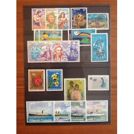 Polynesie annee complete 1978 ** MNH