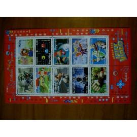 France 3842-3851 ** Jeux Video  BF 91 en 2005