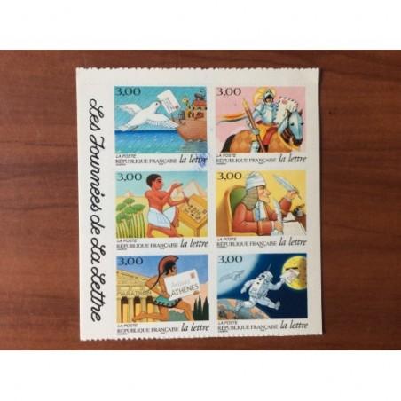 France Autoadhésifs Yvert num 18-23 Journée de la lettre Annee 1998