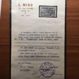 France num Yvert 155 * MNH Orphelins de la guerre Année 1917 signé Calves
