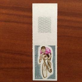 France Yvert Num 1724 non dentelé ** Cyclisme velo  1972