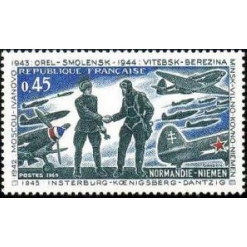 France Yvert Num 1606 ** liberation  1969
