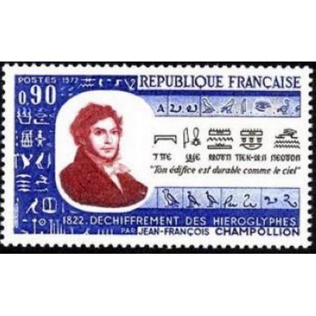 France Yvert Num 1734 ** Champollion Egypte  1972