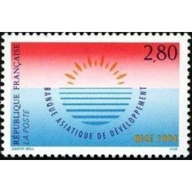 France Yvert Num 2884 **   1994
